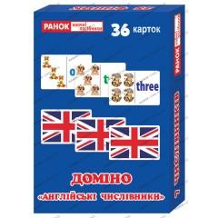 Комплект карточек Английские числительные. Домино