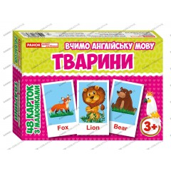 Комплект карточек для изучения английского Животные