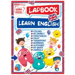Лэпбук Изучаем английский язык НУШ
