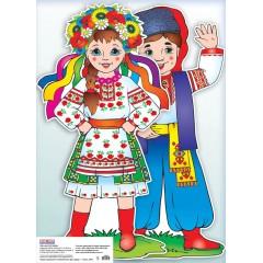 Набір прикрас Українці