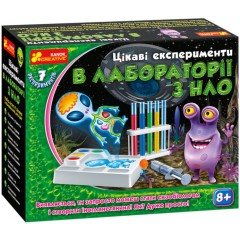 Научная игра Интересные опыты в лаборатории по НЛО, на украинском языке