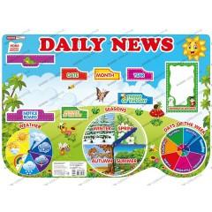 Плакат-стенд Daily news  ( Ежедневные новости ) НУШ