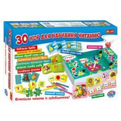 Большой набор  30 игр для обучения чтению