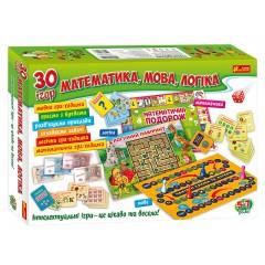 Великий набір 30 ігор для навчання. Математика, мова, логіка.