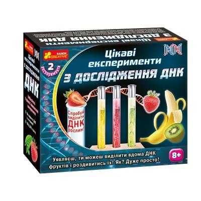 Цікаві експеримент з дослідження ДНК українською мовою - фото Ранок Креатив