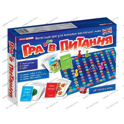Настольная игра, изучение английского языка Игра в вопросы - фото Ранок Креатив