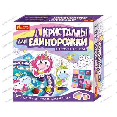 Настольная игра Кристаллы единорога (на русском языке) - фото Ранок Креатив