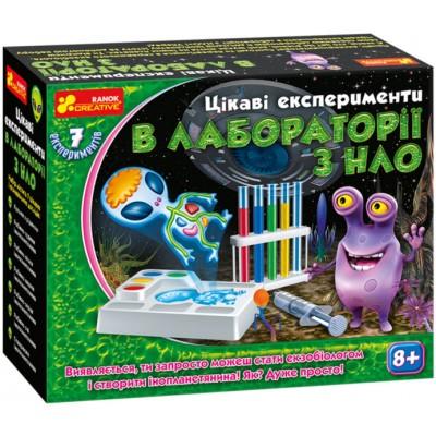 Научная игра Интересные опыты в лаборатории по НЛО, на украинском языке - фото Ранок Креатив