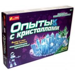 Набор для экспериментов Опыты с кристаллами