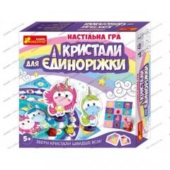 Настольная игра. Кристаллы для единорожки (на украинском языке)
