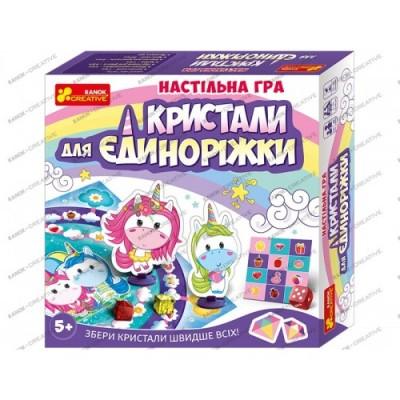 Настольная игра. Кристаллы для единорожки (на украинском языке) - фото Ранок Креатив