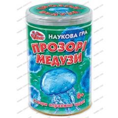 Наукова гра Прозорі медузи