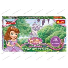 Настольная игра Приключения Софии Прекрасной Disney