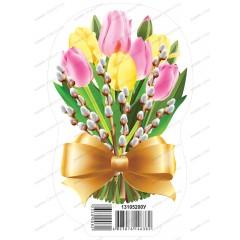 Набор для оформления комнаты Тюльпаны и ива