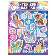 Наліпки для дитячої кімнати Єдинороги