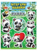 Наклейки для детской комнаты Панды