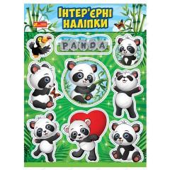 Наліпки для дитячої кімнати Панди