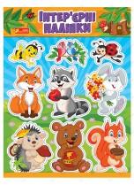 Наклейки для детской комнаты Лесные звери