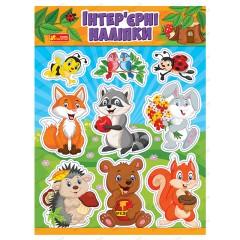 Наліпки для дитячої кімнати Лісові звірятка