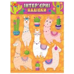 Наліпки для дитячої кімнати Лами