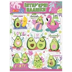Наліпки для дитячої кімнати Авокадо