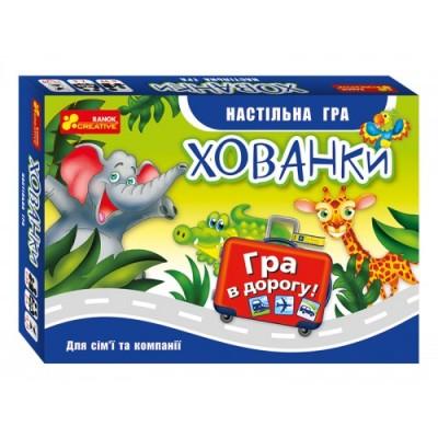 Настільна гра. Хованки (українською мовою) - фото Ранок Креатив
