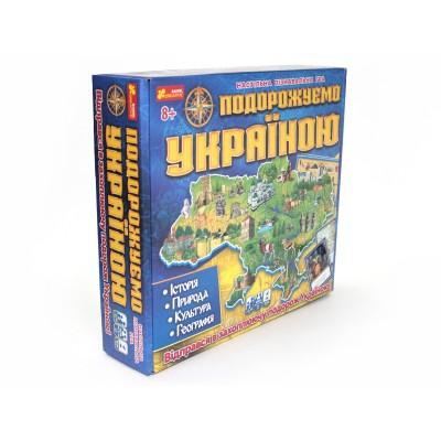 Настільна гра-карта. Подорожуємо Україною (українською мовою) - фото Ранок Креатив