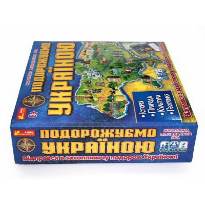 Настольная игра-карта. Путешествуем по Украине, на украинском языке - фото Ранок Креатив