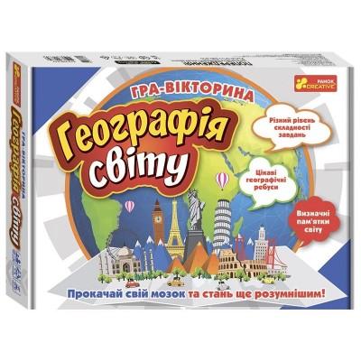 Настольная познавательная игра. Викторина. География мира (на украинском языке) - фото Ранок Креатив