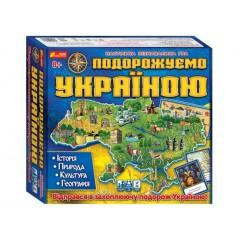 Настільна гра-карта. Подорожуємо Україною (українською мовою)