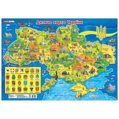 Плакат. Детская карта Украины