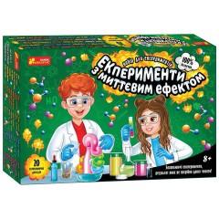 Наукова гра Експерименти з миттєвим ефектом