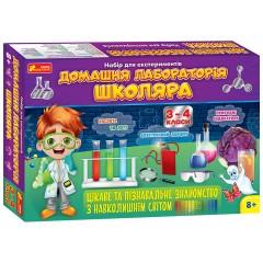 Набір для експериментів Домашня лабораторія школяра 3-4 клас