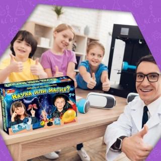 Наборы для экспериментов: как привить ребенку любовь к знаниям