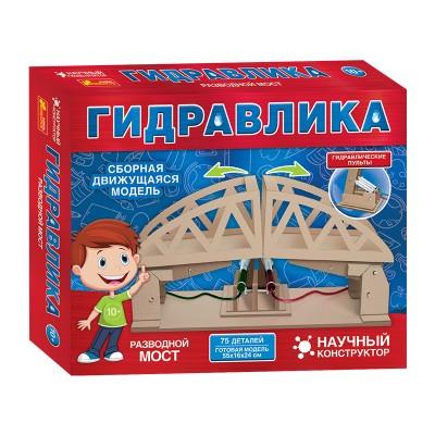 Конструктор Розвідний міст. Гідравліка - фото Ранок Креатив