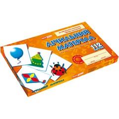 Комплект карточек Математика