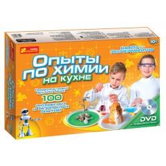 Набір для експериментів Досліди з хімії на кухні