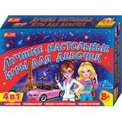 Лучшие настольные игры для девочек 8+