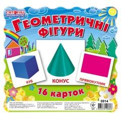 Комплект мини-карточек Геометрические фигуры