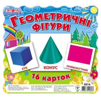 Комплект міні-карток Геометричні фігури - фото Ранок Креатив