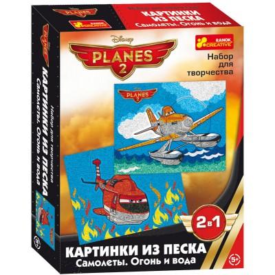 Картинка з піску Літачки. Вогонь і вода - фото Ранок Креатив