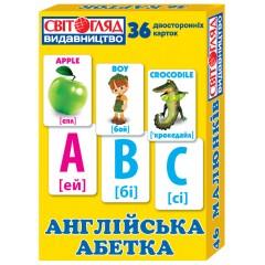 Комплект карточек для изучения английского Английский алфавит
