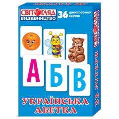 Комплект карточек Украинская азбука и знаки препинания