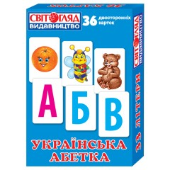 Комплект карток Українська абетка і розділові знаки