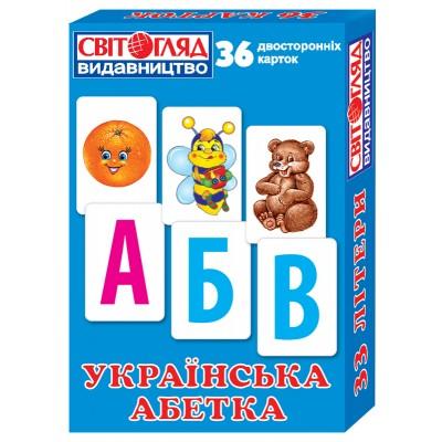 Комплект карток Українська абетка і розділові знаки - фото Ранок Креатив