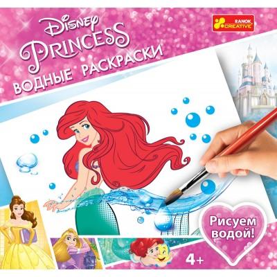 Водні розмальовки Принцеси 2 - фото Ранок Креатив