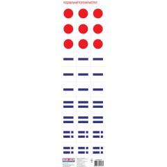 Комплект карточек Звукова схема слова