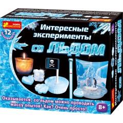 Набор для экспериментов Со льдом