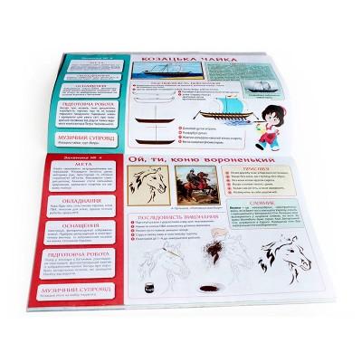 Зошит для творчості в дитячому саду. 5-6 років, 1 частина - фото Ранок Креатив