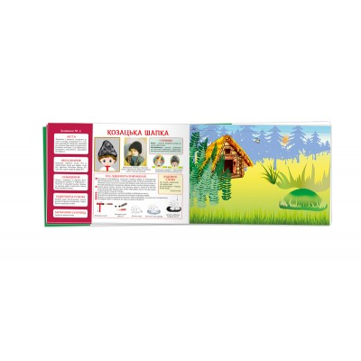 Зошит для творчості в дитячому саду. 3-4 роки, 2 частина - фото Ранок Креатив
